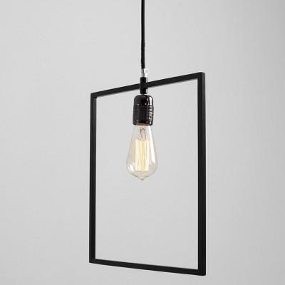 Pendant Lamp Quado | Black