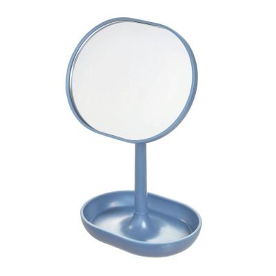 Mirror Cade | Blue