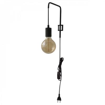 Wall Lamp Rod | Black