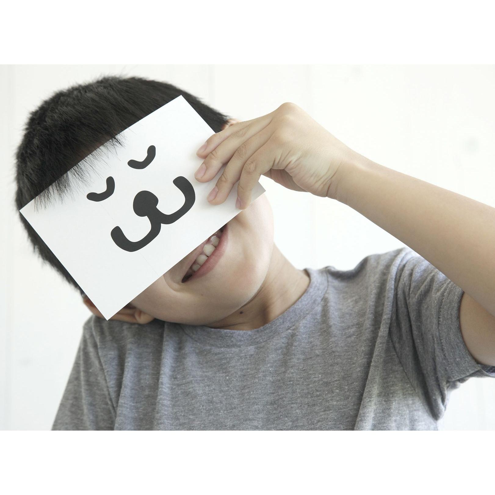 Set Cards | Smile