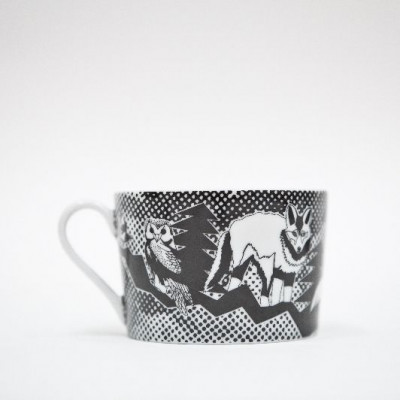 Just My Cup of Tea   Howls In The Night