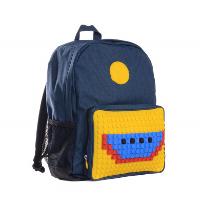 Large Backpack | Yellow