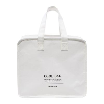 Kühltasche 'Cool Bag' | Weiß