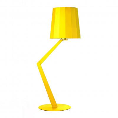Kumar Floor Lamp | Yellow