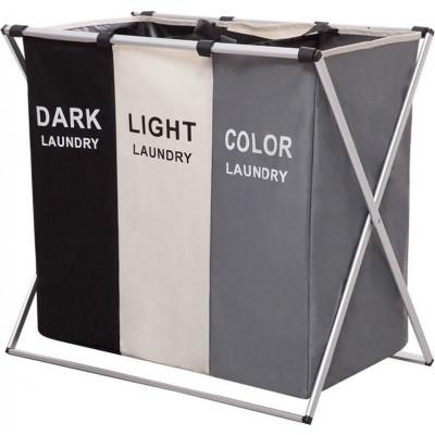 Sortier-Wäschekorb | Mehrfarbig