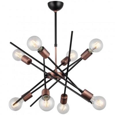 Metallkronleuchter Gera | 8 Lichter | Kupfer Schwarz