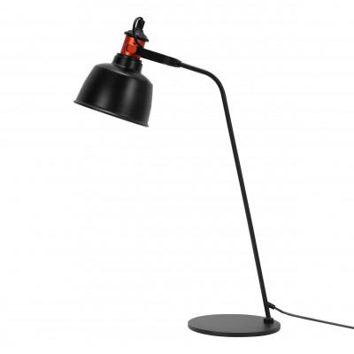 Tischlampe Etel Aluminium | Mattschwarz