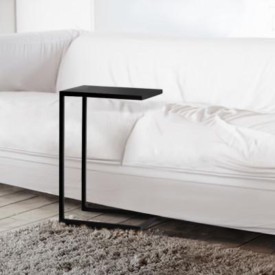 Side Table Lupe 30 cm | Black