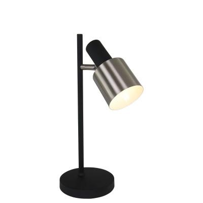 Table Lamp Fjordgard