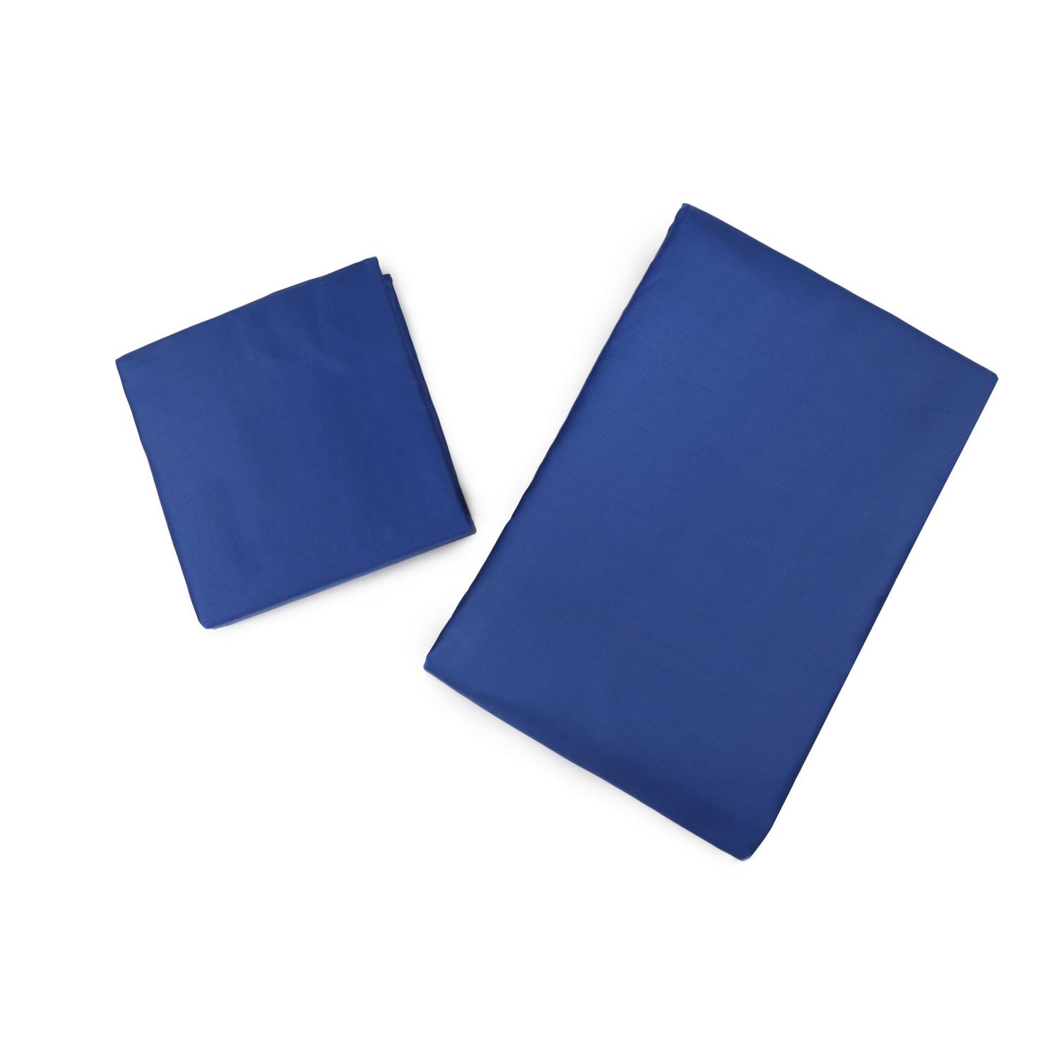 Doppel-Bettbezug-Set De Dark Blue I Dunkelblau - 200x200cm