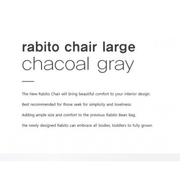 Großer aufblasbarer Stuhl   Holzkohlegrau