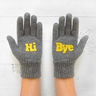 Handschuhe Hi Bye | Grau
