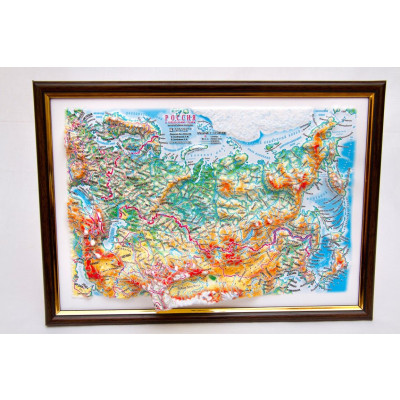 Decorative 3D Map with Panorama Effect Gift Edition   Russia