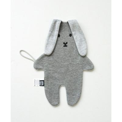 Cuddle Cloth | Flap the Rabbit