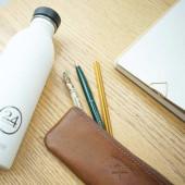 Urban Bottle | Ice White