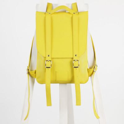 Backpack | Yellow