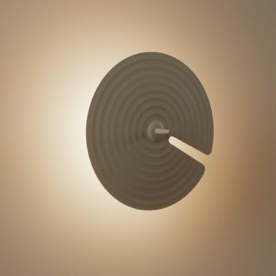 Wall Lamp Symphony | Grey