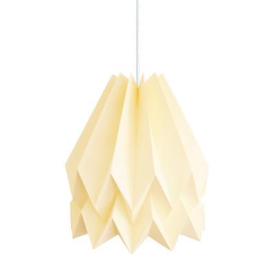 Plain Lampshade | Yellow