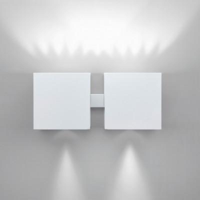 Wandleuchte Dau 180 2 x G9 | Weiß
