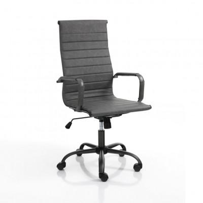 Bürostuhl Task | Grau