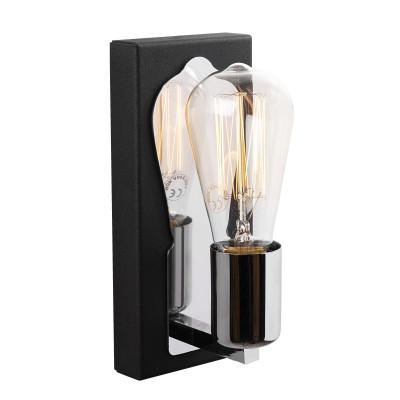 Wandlampe Karain N-1353 | Schwarz