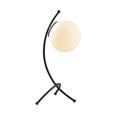 Tischlampe Yay | Schwarz/Weiß
