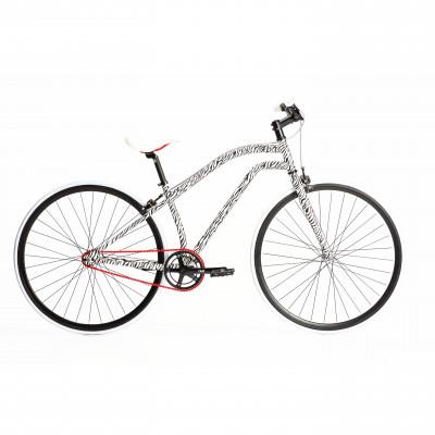 Chill Bikes | Vogue Zebra
