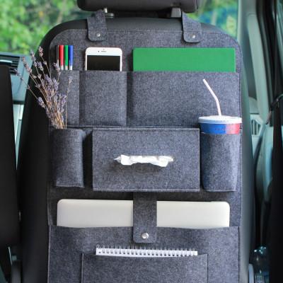 Seat Organiser