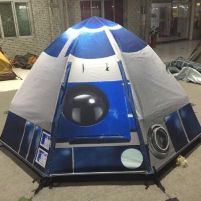 Tent | R2D2