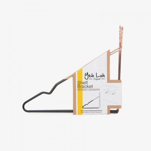Shelf Brackets set of 2 | Copper