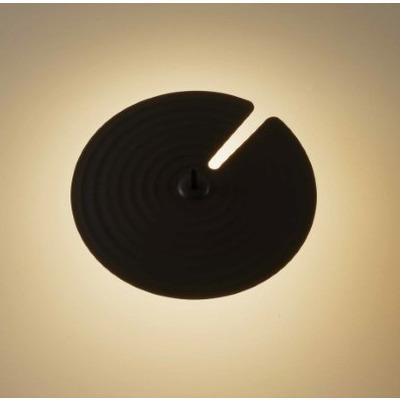 Wall Lamp Symphony | Black