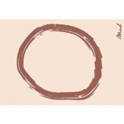 Fußmatte Alina Touch   50 x 75 cm