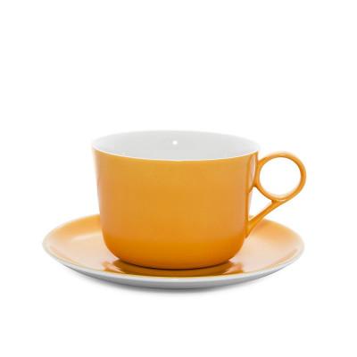 ME Coffee set- Yellow