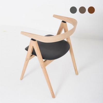 Stuhl Ava | Weißes Öl / Leder