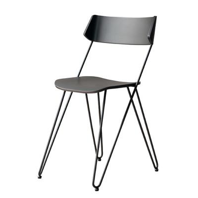 Chair Isben One | Slate Grey