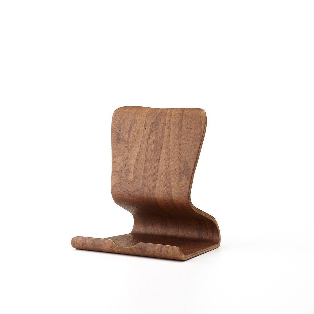Schreibtischstuhl | Brauner Nussbaum