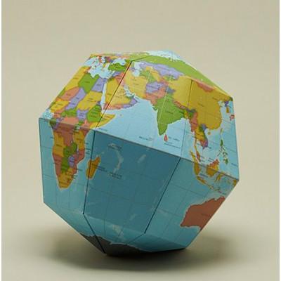 Basic Sectional Globe