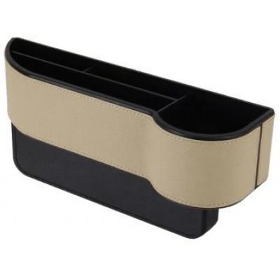 Car Seat Storage Box | Beige
