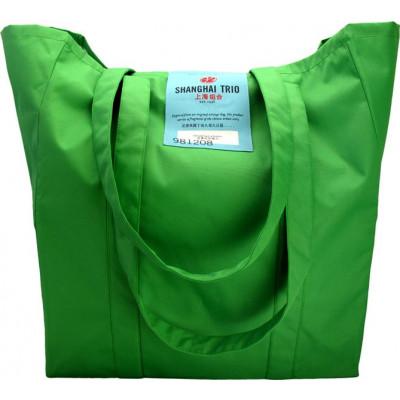 Tote Big Bag | Green Spring Leaves