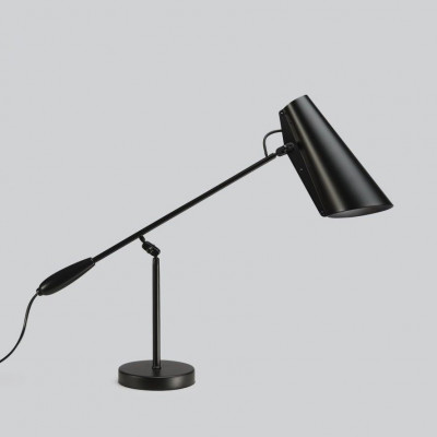 Tischlampe Birdy | Ganz Schwarz