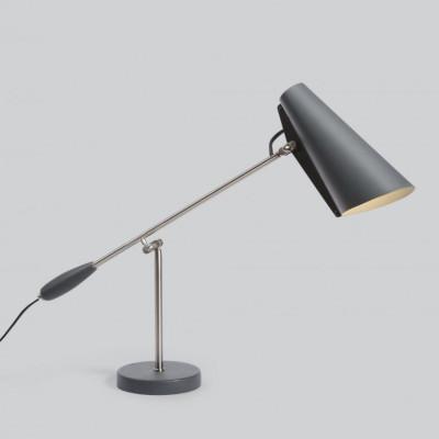 Tischlampe Birdy | Grau Metallic