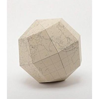 Blank Sectional Globe | Beige