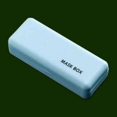 Maskenbox | Hellblau