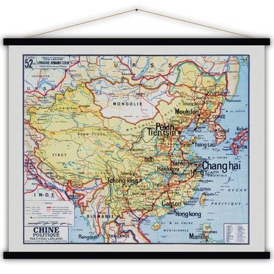 Vintage Poster | Politik China