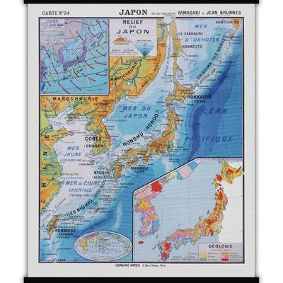 Vintage Poster | Japan