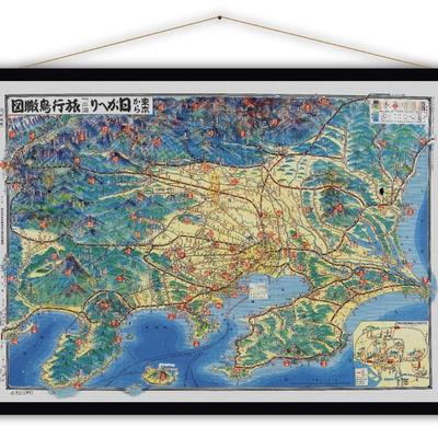 Vintage Poster | Tokio