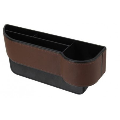 Car Seat Storage Box | Brown