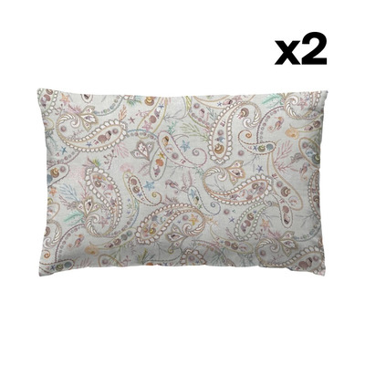Set of 2 Pillow Covers 50 x 75 | Resolut