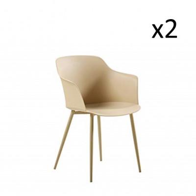 Stühle Corona 2er-Set   Khaki