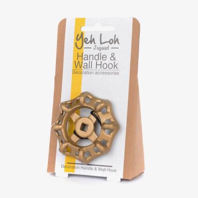 Handle & Wall Hook | Gold